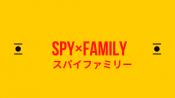 スパイファミリー